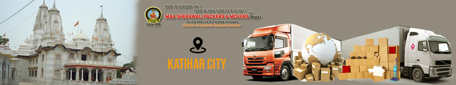Packers and Movers in Katihar